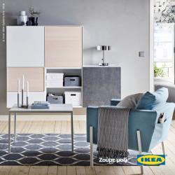 IKEA Cyprus - Modern Living Room Storage Can