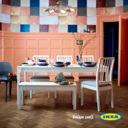 IKEA Cyprus - White Dining Table
